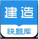环球网校移动app下载